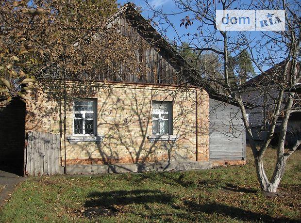 Продажа части дома, 30м², Киевская, Бородянка, c.Клавдиево-Тарасово, Ленина