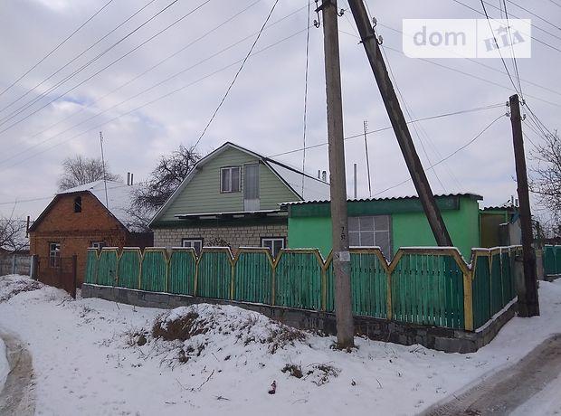 Продаж частини будинку в Брусилові, Фрунзе 61, район Брусилів, 3 кімнати фото 1