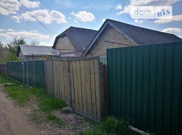 Продажа части дома, 43м², Киевская, Буча, Яблунева