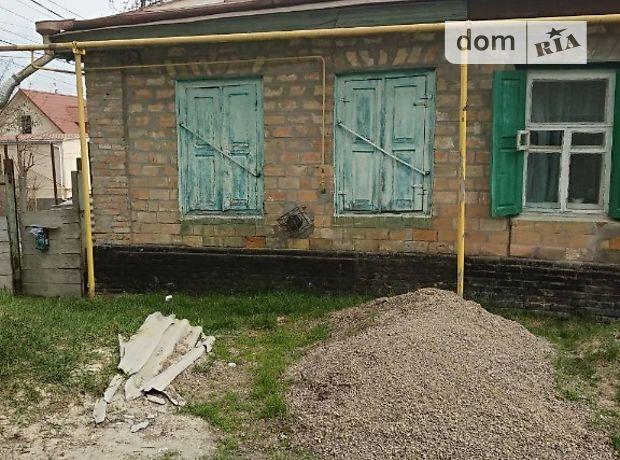 Продажа части дома, 39м², Черкассы, р‑н.Мытница, Старособорный спуск