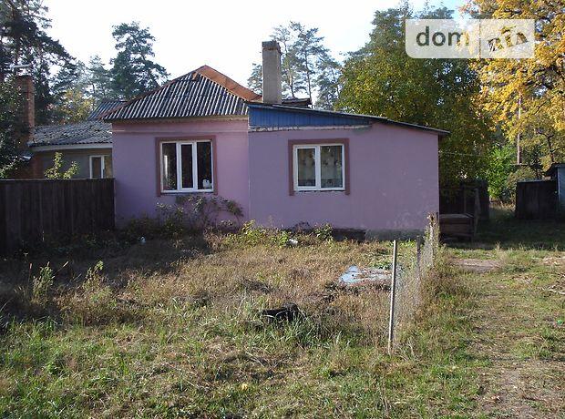 Продажа части дома, 75м², Черкассы, р‑н.Сосновка, Циолковского улица