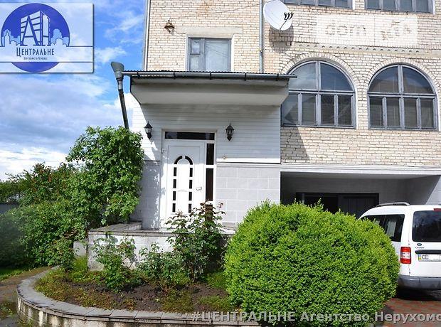 Продажа части дома, 408м², Черновцы, р‑н.Первомайский, Жасминная улица