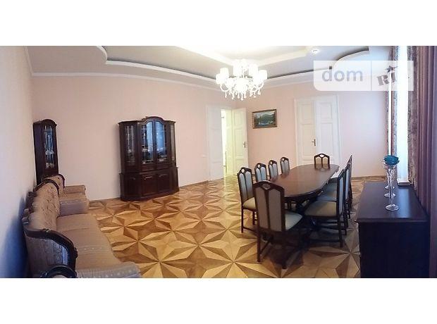 Продажа части дома, 248м², Черновцы, р‑н.Центр, Армянская улица