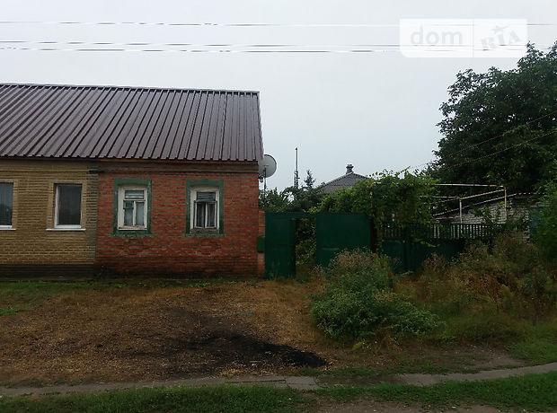 Продаж частини будинку в Чугуєві, Калмыцкий переулок 3, район Чугуїв, 2 кімнати фото 1