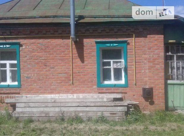 Продажа части дома, 30м², Харьковская, Чугуев, c.Кочеток