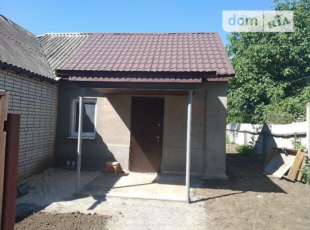 Продаж частини будинку в Дніпрі, Березановка Передовая, район Амур-Нижньодніпровський, 1 кімната фото 1