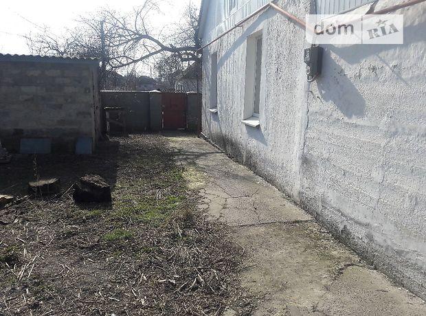 Продажа части дома, 45м², Днепропетровск, р‑н.Амур-Нижнеднепровский, Передовая улица