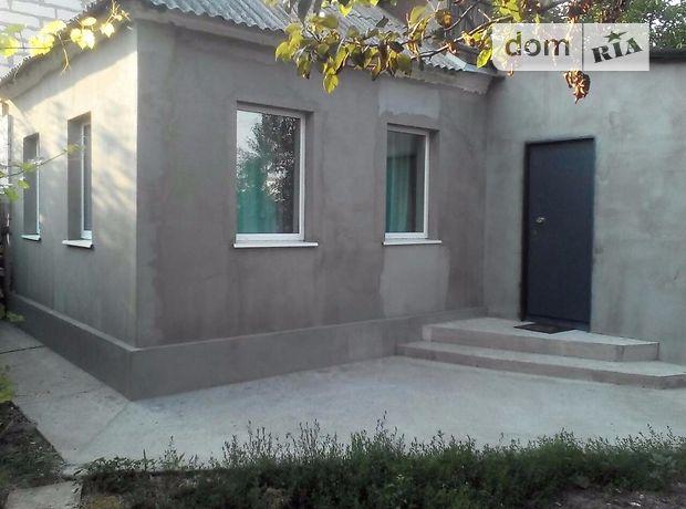 Продажа части дома, 40м², Днепропетровск, р‑н.Амур-Нижнеднепровский, Янтарная улица