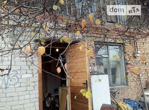 Продаж частини будинку в Дніпропетровську, вулиця Савченка Юрія, район Чечелівський, 3 кімнати фото 1