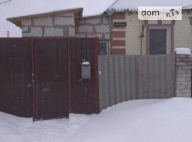 Продажа части дома, 52м², Харьков, р‑н.Одесская, Арюховская