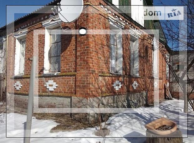 Продажа части дома в селе Пивденное, 3 комнаты фото 1