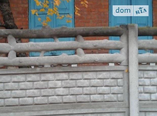 Продажа части дома, 55м², Харьков, р‑н.Салтовка, Волчанская улица