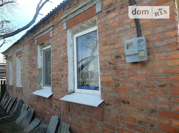 Продажа части дома в Харькове, улица Полярная, район Шевченковский, 2 комнаты фото 1