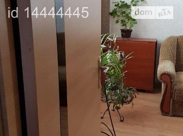 Продажа части дома, 46м², Хмельницкий, р‑н.Сахарный завод, Заводская улица, дом 1