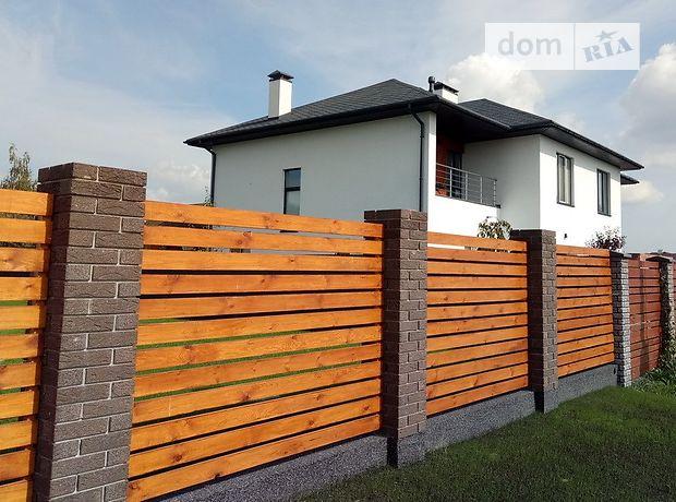 Продажа части дома, 163м², Киевская, Ирпень, р‑н.Гостомель, Озерная улица