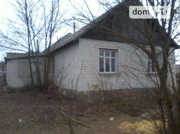 Продажа части дома, 115м², Житомир, денеши
