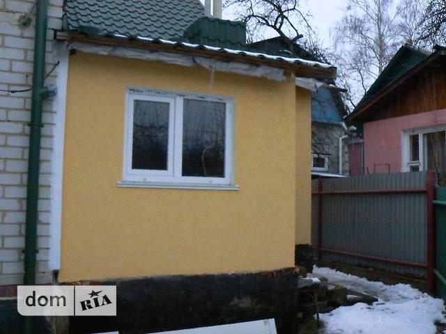 Продажа части дома, 32м², Житомир, р‑н.Королевский, Цегельний провулок