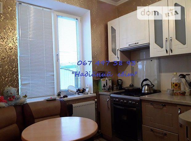 Продажа части дома, 70м², Житомир, р‑н.Крошня, Косиора улица