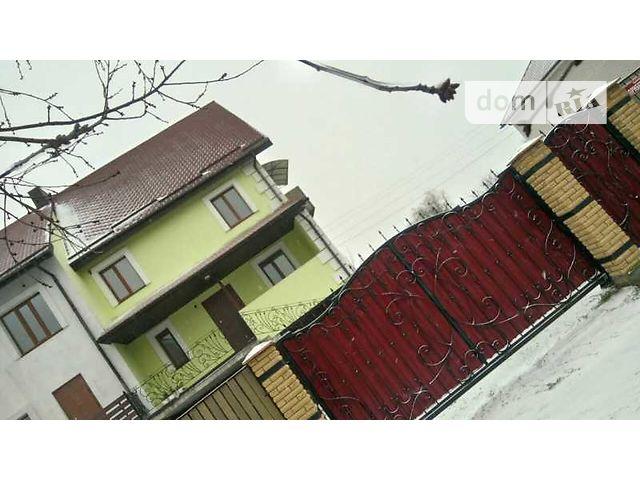 Продажа части дома, 192м², Житомир, р‑н.Максютова, Соколова Гора