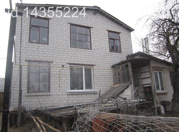 Продажа части дома, 92м², Житомир, р‑н.Малеванка, Барашевская улица