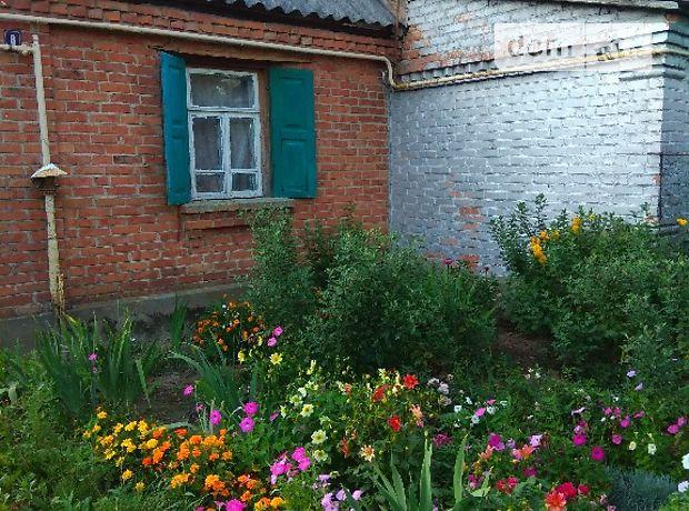 Продажа части дома, 45.3м², Житомир, р‑н.Малеванка