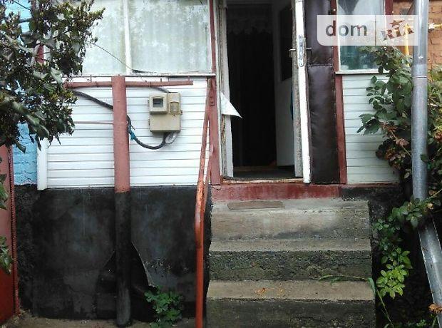 Продажа части дома, 38м², Житомир, р‑н.Богунский, Мельничная улица