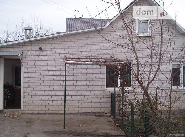 Продажа части дома, 44м², Житомир, р‑н.Королевский, Смаковский 1-й переулок