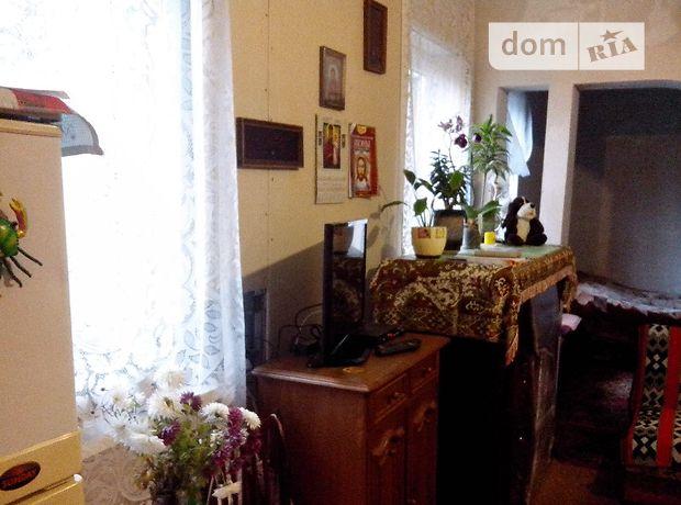 Продажа части дома, 45м², Житомир, р‑н.Центр, Леси Украинки