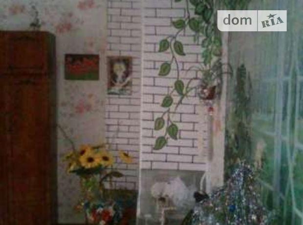 Продажа части дома, 55м², Житомир, р‑н.Центр, Львовский переулок