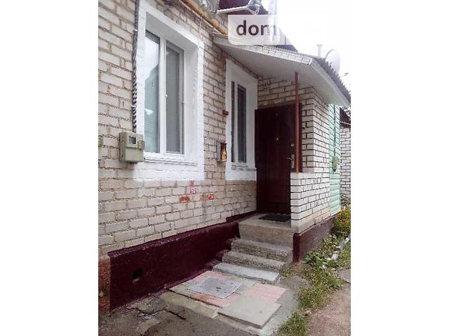Продажа части дома, 41м², Житомир, р‑н.Центр, Ольжича