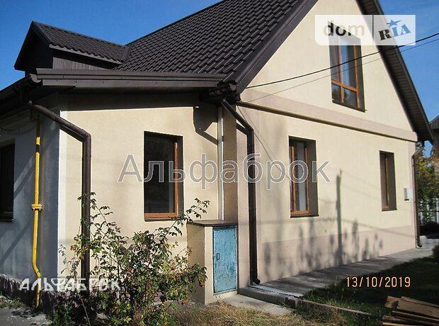 Продажа части дома в селе Коцюбинское, Шевченко ул. 71, 3 комнаты фото 1
