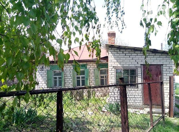 Продажа части дома, 73м², Полтавская, Кременчуг, р‑н.Кременчуг, ул Котлова , дом 32