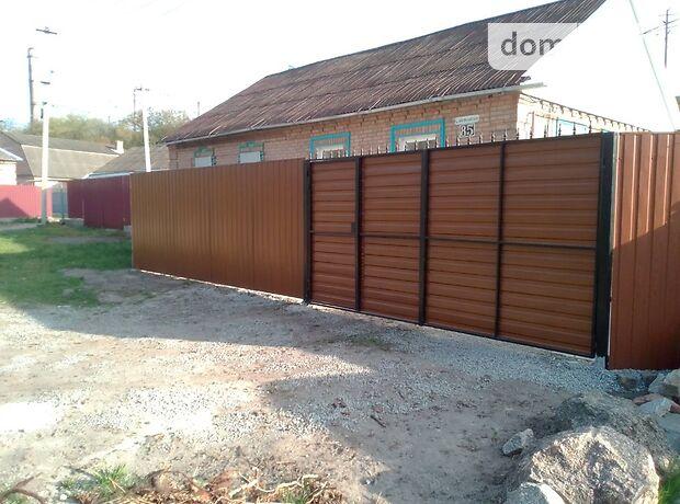 Продажа части дома в Кропивницком, улица Братиславская, район Новониколаевка, 2 комнаты фото 1