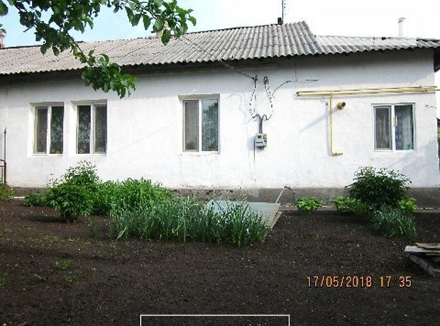 Продажа части дома, 94м², Донецкая, Макеевка, р‑н.Советский