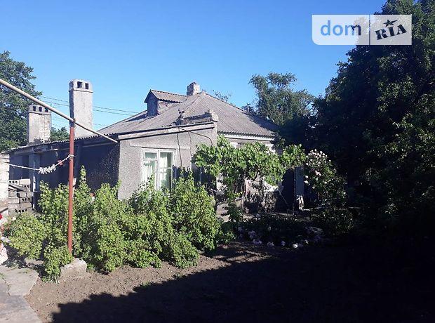 Продажа части дома, 46м², Донецкая, Мариуполь, р‑н.Орджоникидзевский, Лазо
