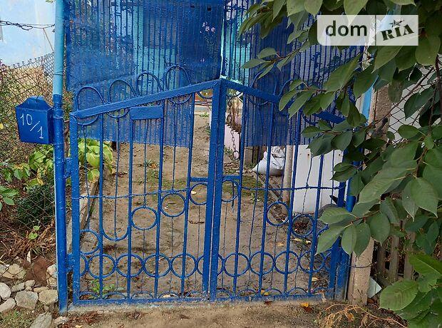 Продажа части дома в селе Радсад, 2 комнаты фото 1