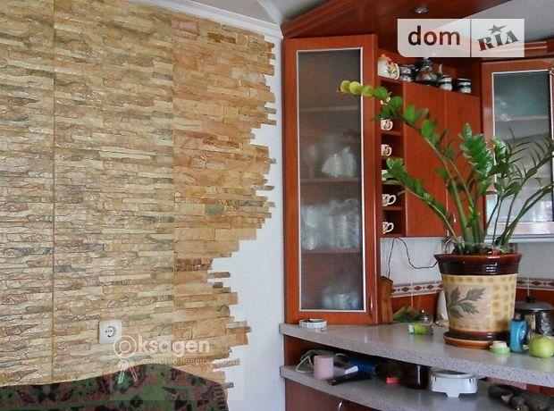Продажа части дома, 102м², Николаев, р‑н.Старый Водопой