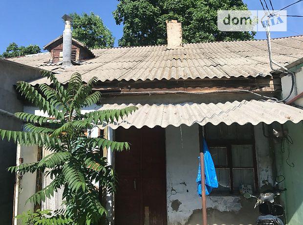 Продажа части дома, 30м², Николаев, р‑н.Центральный, Большая Морская улица