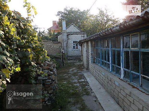 Продажа части дома, 45м², Николаев, р‑н.Центральный, Урицкого