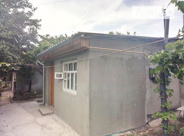 Продажа части дома, 33м², Николаев, р‑н.Заводской, 2-я Слободская
