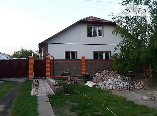 Продажа части дома, 110м², Днепропетровская, Никополь, р‑н.Никополь, Херсонская улица, дом 104