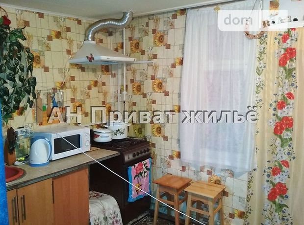 Продажа части дома, 43м², Полтава, р‑н.Авиагородок