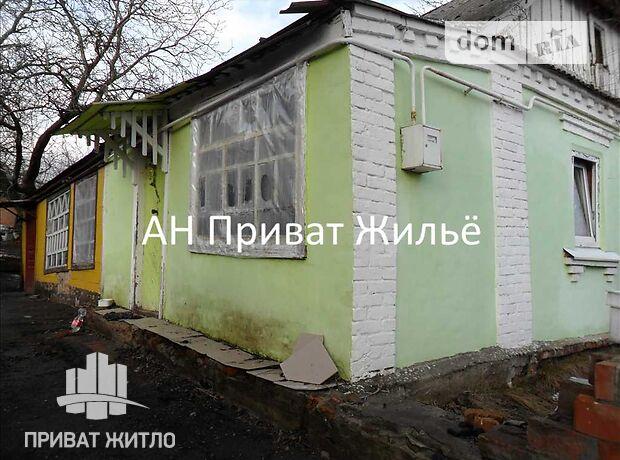 Продажа части дома в Полтаве, улица Балакина, район Центр, 2 комнаты фото 1