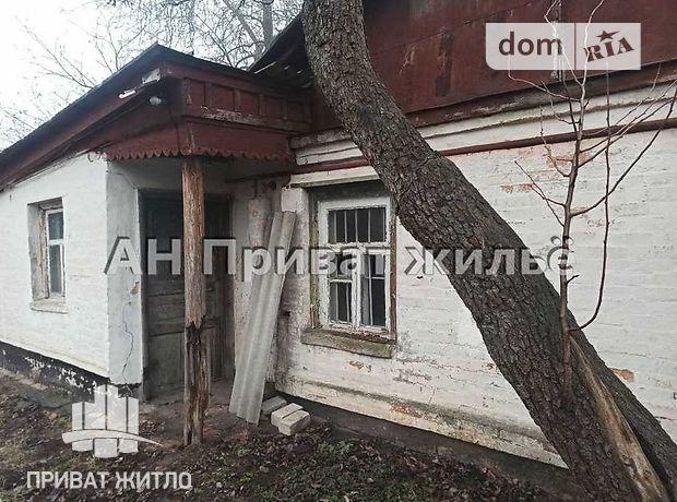 Продажа части дома в Полтаве, улица Баяна, 2 комнаты фото 1