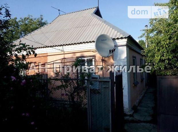 Продажа части дома, 27м², Полтава, р‑н.Дальние Яковцы