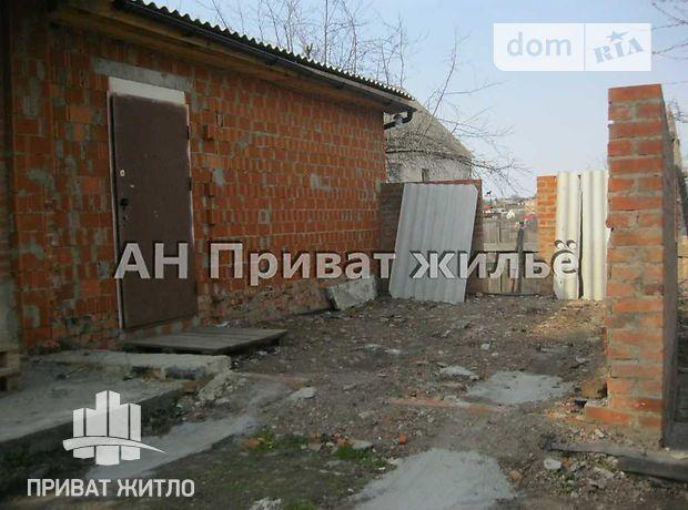 Продажа части дома в Полтаве, улица Довженко, район маг. Океан, 2 комнаты фото 1