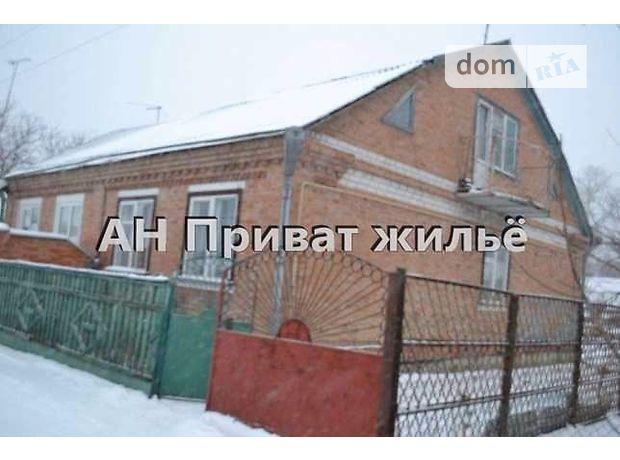 Продажа части дома, 80м², Полтава, c.Дублянщина, Дублянщина