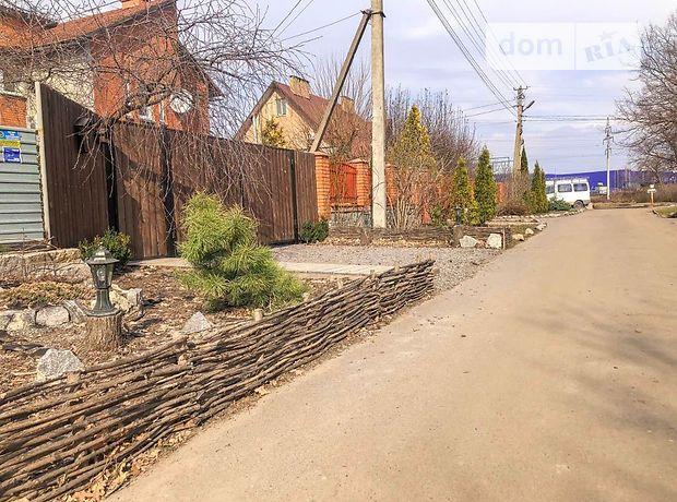 Продажа части дома в Полтаве, район Горбаневка, 2 комнаты фото 1
