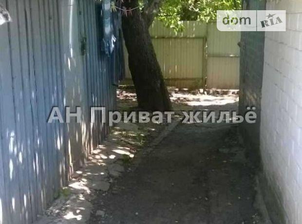 Продажа части дома, 25м², Полтава, р‑н.Институт связи, Опытная улица