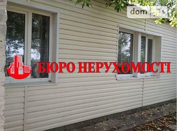 Продажа части дома в Полтаве, улица Центральная, район Институт связи, 2 комнаты фото 1